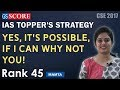 Yes, it's possible, if I can why not you!!! Mamta, IAS Rank 45 in 5th attempt CSE 2017