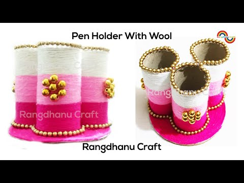 DIY Pen Holder With Wool and Empty Toilet Paper Rolls || Stationery Desk Organizer With Wool Rope