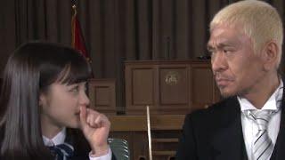 橋本環奈出演TVCM「タウンワーク」卒業篇メイキング 橋本環奈 検索動画 30