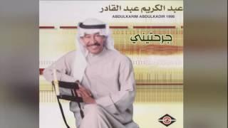 عبدالكريم عبدالقادر - جرحتيني