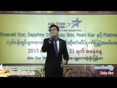 AUNG ZAW PHYO [Ruby Star]
