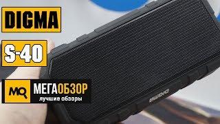 Digma S-40 обзор колонки