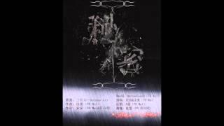 EXO 開興 (開興吧2周年) - 秘密