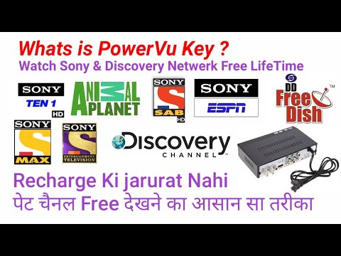 How To Add PowerVu Key || Sony & Discovery Network Free Life