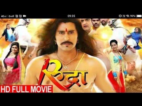 Bhojpuri new movie 2018.....Yash kumar mishra...new bhonpuri.movie 2018