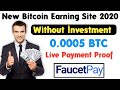 New Bitcoin Faucet Claim Every 30 Minutes In 2020