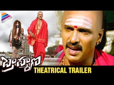 upendra movie in telugu free download brandsrevizion