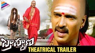 Brahmana Movie Theatrical Trailer | Upendra | Saloni Aswani | Ragini Dwivedi | Telugu Filmnagar
