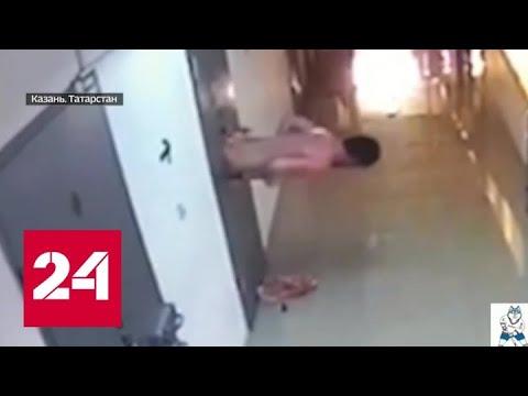 В Казани судят домушника, сбежавшего из  СИЗО через окошко для еды - Россия 24