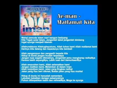 Ae-Man - Matlamat Kita (Lirik)