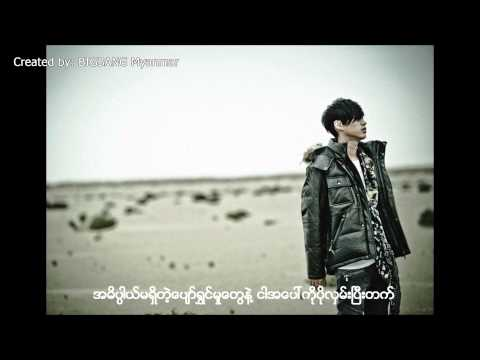 Tablo (Ft. Lee Sora) - Home [Burmese Sub]