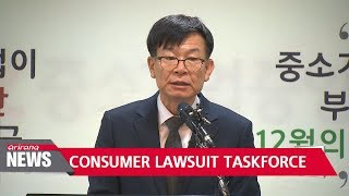 Class action lawsuits to be adopted for consumers, companies mandated to reveal all ...