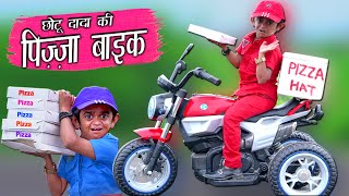 CHOTU DADA PIZZA WALA | छोटू का पिज़्ज़ा | Khandesh Hindi Comedy | Chotu Dada Comedy Video