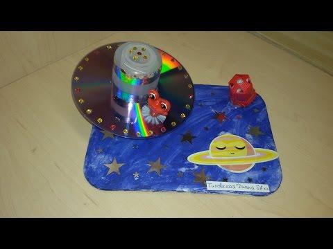 Поделка на тему Космос