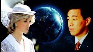 Japones revela entrevista con el espíritu de la princesa Diana