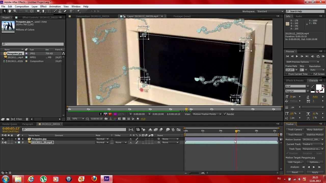 Урок 4.Как прикрепить картинку к видео. - YouTube