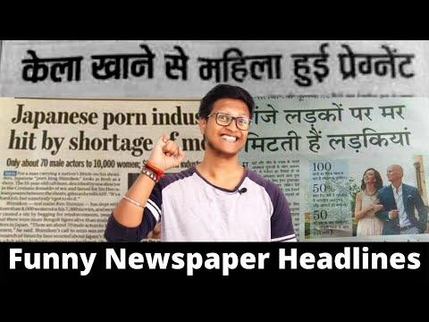 Funny Newspaper Headline
