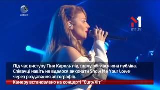 webкамера   Камера Установлена  Концерт «Euro/Хит»   01 12 2016