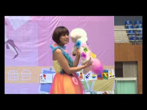 The Dog Creative Grooming Contest 2013, China