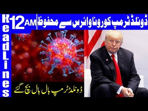 Breaking News... Donlad Trump tests Positive of Covid 19