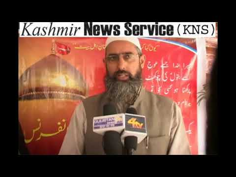 Video: Hussaini Majlis observed in SP College Srinagar
