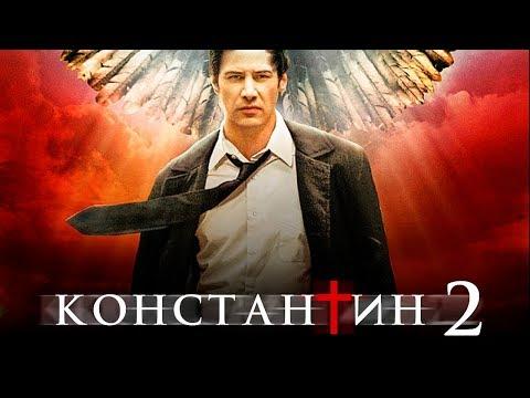 Константин 2 [Обзор] / [Трейлер 2 на русском]