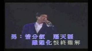 Cantonese classic song duet