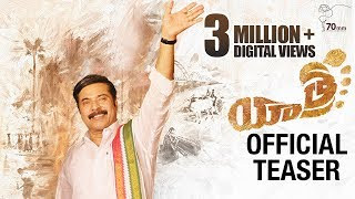 Yatra Movie Teaser | Mammootty | YSR | Mahi V Raghav | #YatraTeaser | 70MM Entertainments