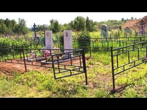 Сюжет ТСН24: На кладбище в поселке Барсуки наведут порядок