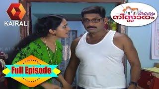 Karyam Nissaram 21/03/16 Family Comedy Serial