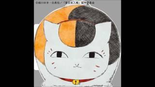 茜さすAkane Sasu/Aimer (夏目友人帳 伍 ED/Natsume Yuujinchou Go ED)