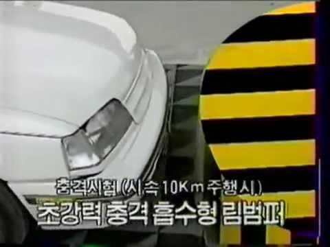 Daewoo Royale Prince 1987 commercial 1987 (korea)