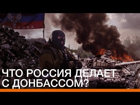 Что Россия делает