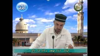 «Уроки намаза на Аварском» 13
