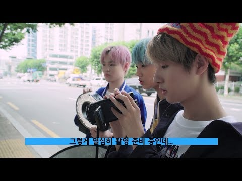 NCT DREAM BOY VIDEO EP.11