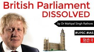 Download lagu Boris Johnson dissolves British Parliament How it will impact Brexit process Current Affairs 2019 MP3