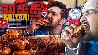 Kaithi Biryani | Theme Restaurant | Chennai