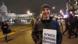 Гражданин России о книге: