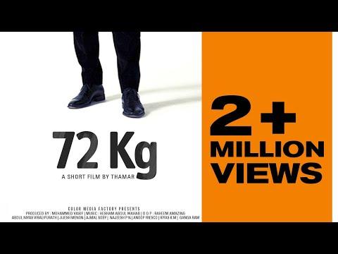72 Kg | Award winning short film by Thamar | Samsung Note 5 | Dubai International film Festival