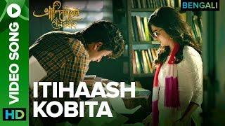 Itihaash Kobita Video Song | Alinagarer Golokdhadha Bengali Movie 2018 | Rupam Islam - Stafaband