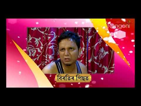 Sundarpur guest House EP 130 || 24th april  2018||