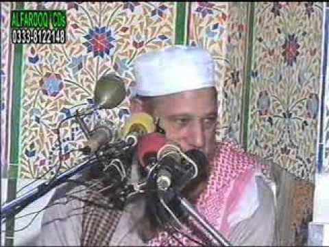 Mushtaq Ahmad SulTani Karb o Bala Waqia Karbala Hazrat Abbas Alamdar Ki Shahdat