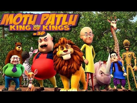 Motu Patlu King of Kings in 3D | Trailer...