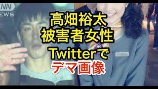 【引用元】 http://headlines.yahoo.co.jp/hl?a=20160825-00010000-bfj-...