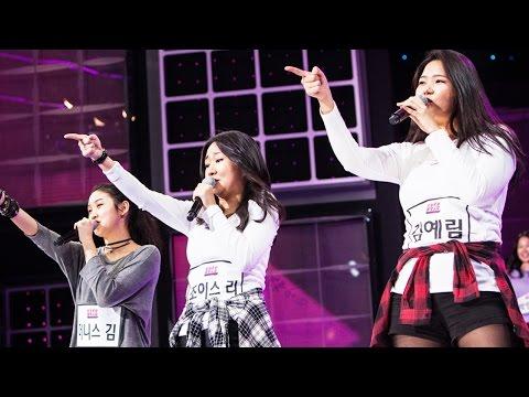 'mazinga'-joyce-lee-·dennis-kim·kim-ye-rim---who's-your-mama?《kpop-star-5》k팝스타5-ep9