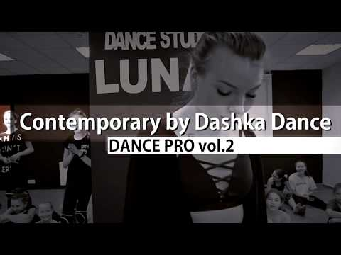 DANCE PRO vol.2 / Contemporary by Dashka Dance