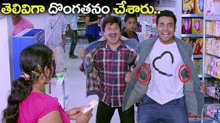Getup Srinu & Brahmanandam Comedy Scene || 2018 Comedy Scenes