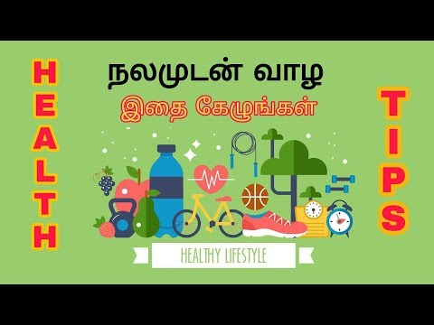 health-tips-in-tamil-|-walking-|-drinking-water|-fruits