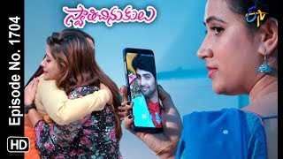 Swathi Chinukulu | 16th February 2019 | Full Episode No 1704 | ETV Telugu