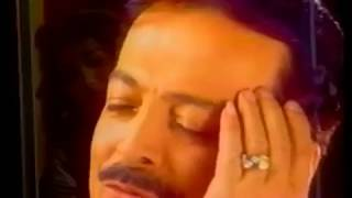 Shahrokh - Khial Nakon شاهرخ ـ خیال نکن